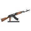 ATI AK-47 Mini Replica  KIT1/3 scale, non-firing model